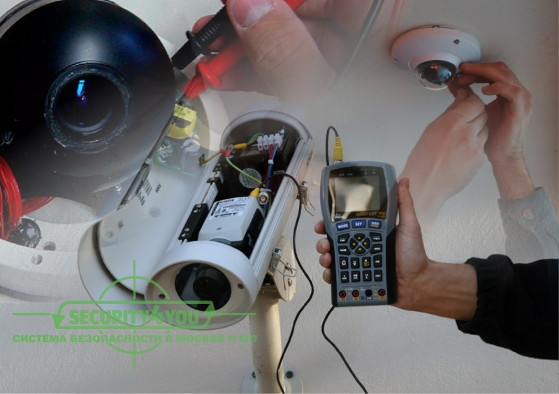 Обслуживание и ремонт видеонаблюдения